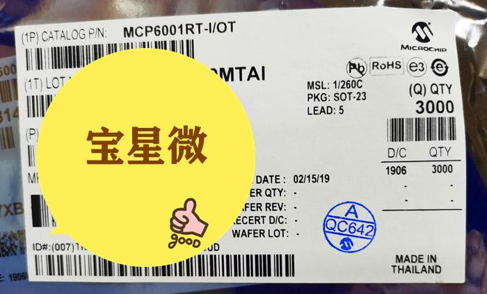 MCP6001RT-I/OT标签
